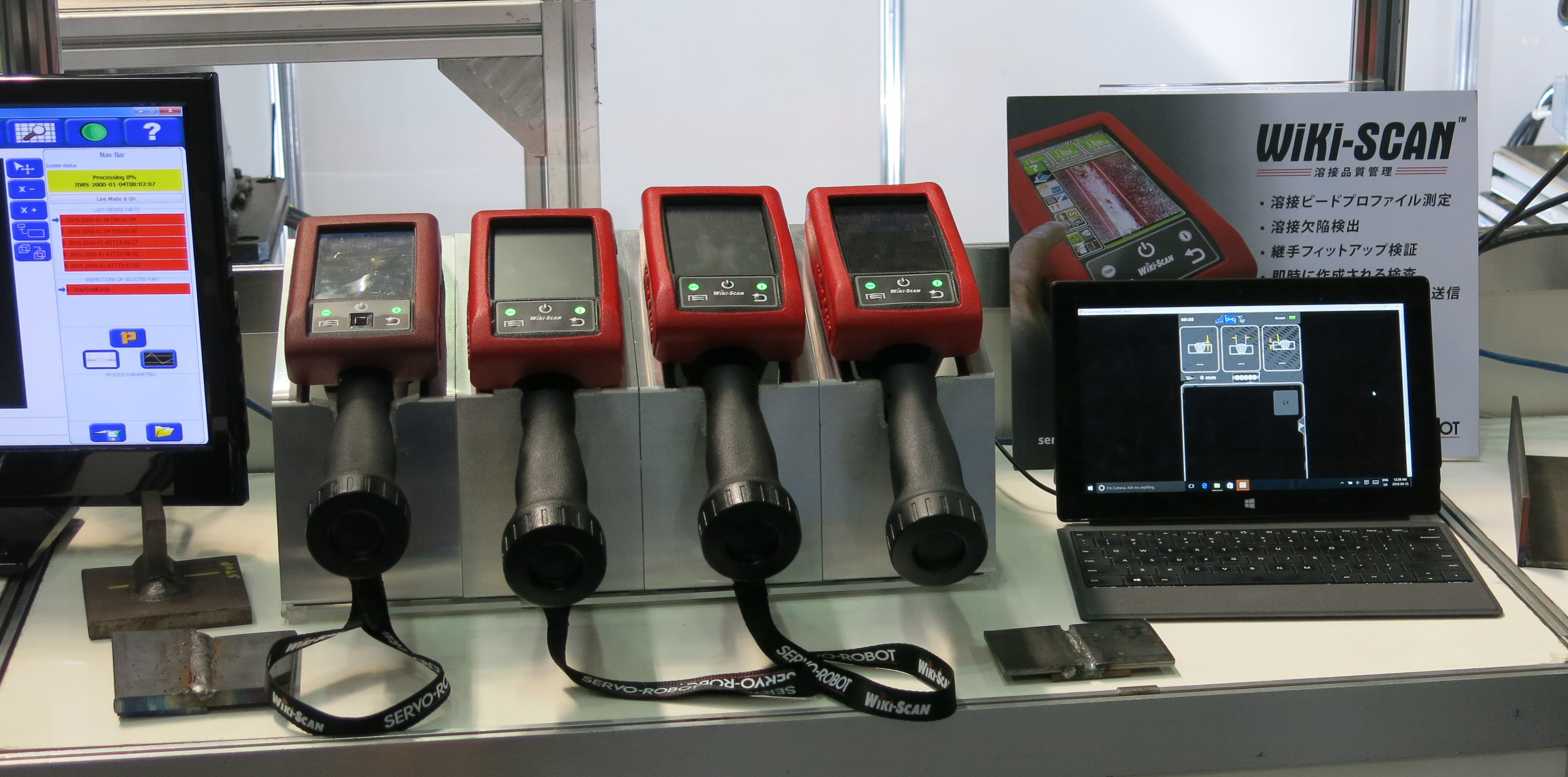 WiKi-SCAN™ at the International Welding Show 2016